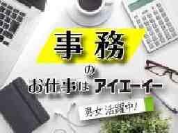 株式会社アイエーイー/1022/