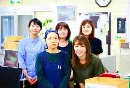 栄光産業株式会社