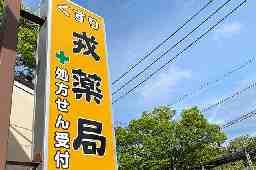株式会社七福メディカル