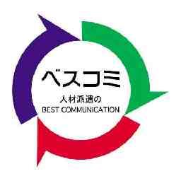 株式会社ベストコミュニケーション 宇都宮支店