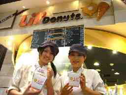Lil'Donuts 三井アウトレットパーク 入間店