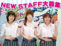 株式会社新日本ビルディングサービス