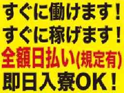 Togumi Corporation