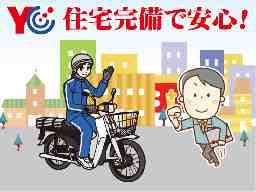 読売東海センター