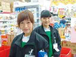 酒&業務スーパー 岩瀬川店