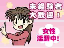ミライク 株式会社 川越営業所