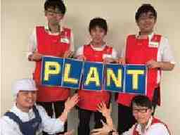 株式会社PLANT PLANT‐3 滑川店
