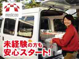 株式会社メディセオ 太田支店(太田ビル)