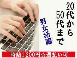 リアン株式会社(貴船)