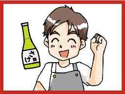 酒のソクハイ 古町店