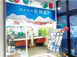 福島ファイナンシャルプランナーズ株式会社 『みんなの保険屋さん』