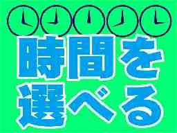 佐藤梱包運輸株式会社東松山駅前営業所