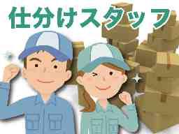 ヤマト運輸株式会社長崎主管支店 長崎ベース