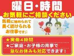 株式会社ベルセレマ小松支社