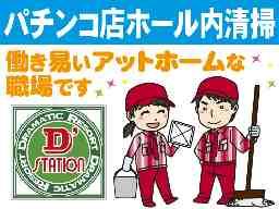 D'STATION 富岡店[39]