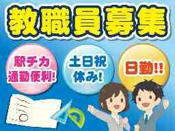 鹿島通信サービス株式会社