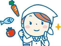 株式会社東洋食品 太白学校給食センター