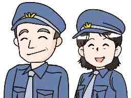 近代綜合警備有限会社 宇都宮・日光口営業所