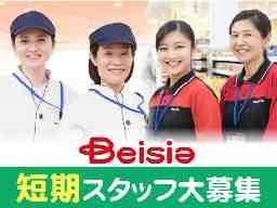 ベイシア フードセンター結城店(506)