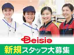 ベイシア あづみの堀金店(324)
