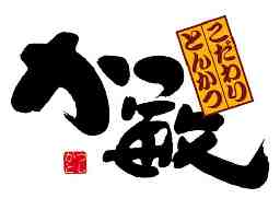 アールディーシーグループ/株式会社ジーエスアール(がってん寿司)/株式会社ケイディーアール(かつ敏・かつはな亭)