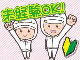 株式会社ミックコーポレーション東日本 新潟営業所