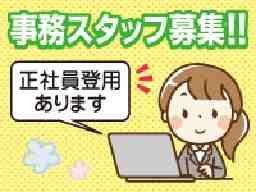 日本酪農協同株式会社 滋賀工場