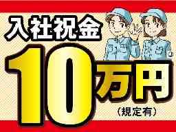 株式会社POS 川越営業所