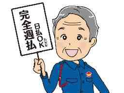 テイケイ株式会社 水戸南支社