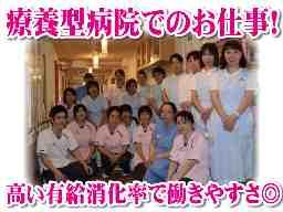 医療法人社団松和会 小板橋病院