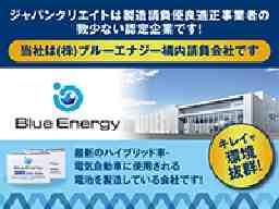 株式会社ジャパンクリエイト 福知山営業所