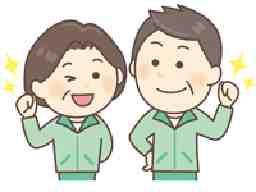 日東カストディアル・サービス株式会社 奈良支店