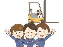 共進運輸株式会社 加須第1センター