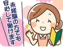 株式会社ケミック 神奈川事業所