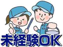 株式会社 ティー・アール・サービス