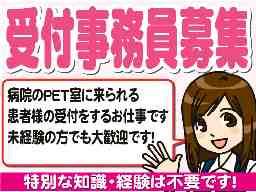 エーエフマネジメント株式会社