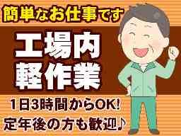 竹内鋼材株式会社