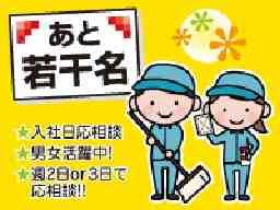 株式会社ダイハツビジネスサポートセンター 滋賀営業所