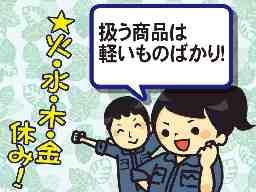株式会社エム・ジェイ企画 横浜営業所