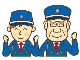 栄光警備保障株式会社