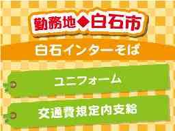 株式会社ビルシステム 仙台支店