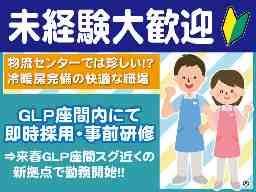 有限会社コーダ・ジャパン