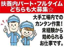 株式会社大崎 京都営業所