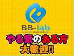 株式会社ビービーラボ