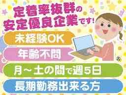 株式会社 細田商店