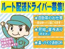 株式会社 ニュービジョン・エージェンシー