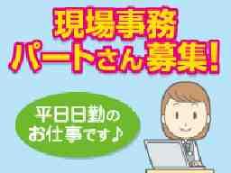 株式会社滋賀親蜻会