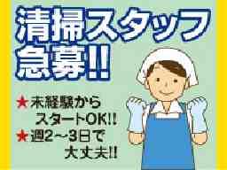 株式会社近畿エコサイエンス