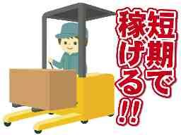 笹岡運輸株式会社