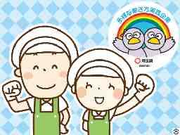 富士食品商事 株式会社